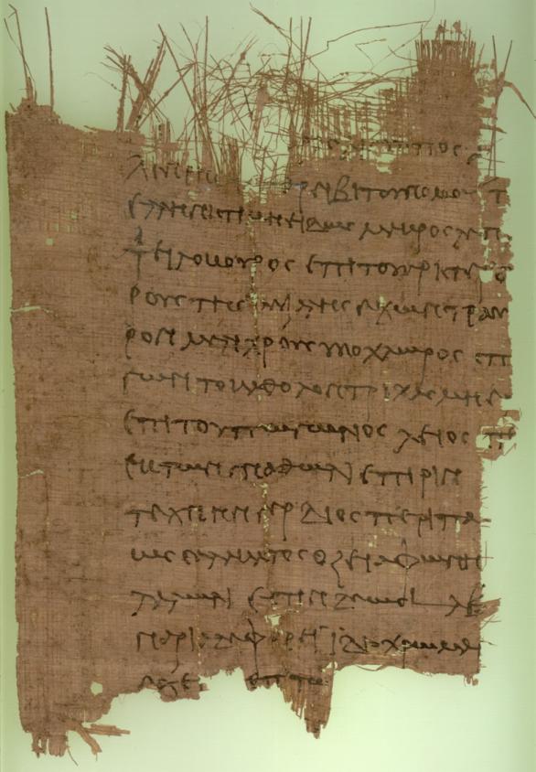 P.Oxy. LI 3617 (c) Sackler Library, Oxford / Egypt Exploration Society