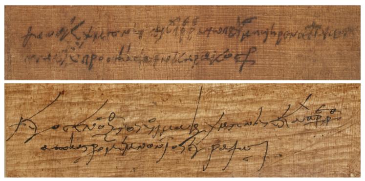 pKRU 2 and 13 –signatures