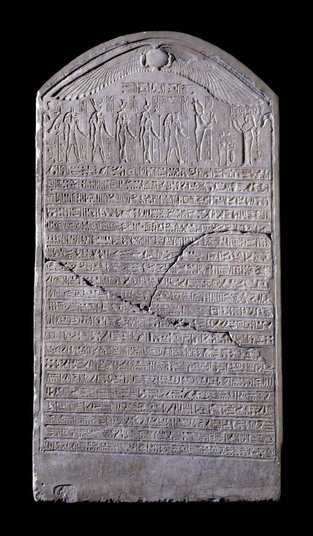 Taimhotep stela