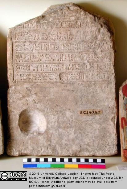 UC14037 stela