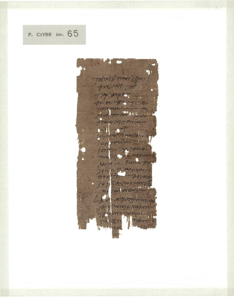 pOxy IV 658 (Yale).jpeg